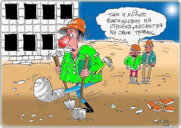 Прикольные рисунки на строителей